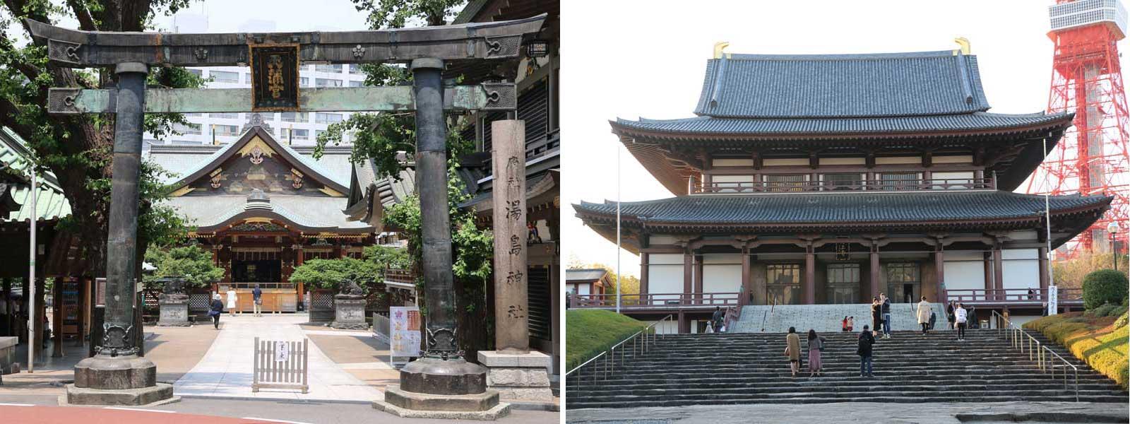 増上寺は徳川家の菩提寺。湯島天神は関東を代表する天満宮。