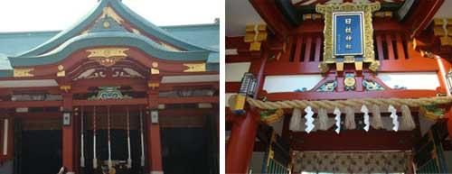 神門の2枚組画像
