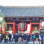 東京の代表的な観光名所