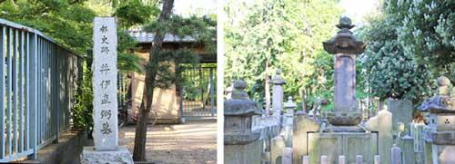 井伊直弼の墓